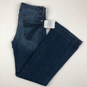 NWT 7 for all mankind dojo flare jeans